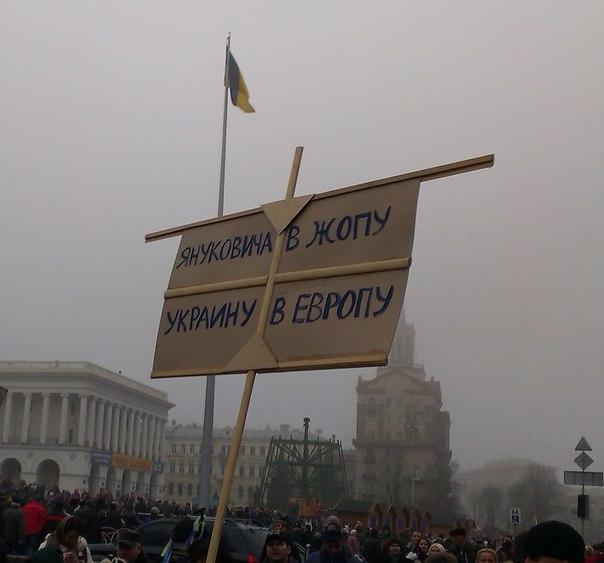 Украина - Страница 6 KNlhk4yUh-o