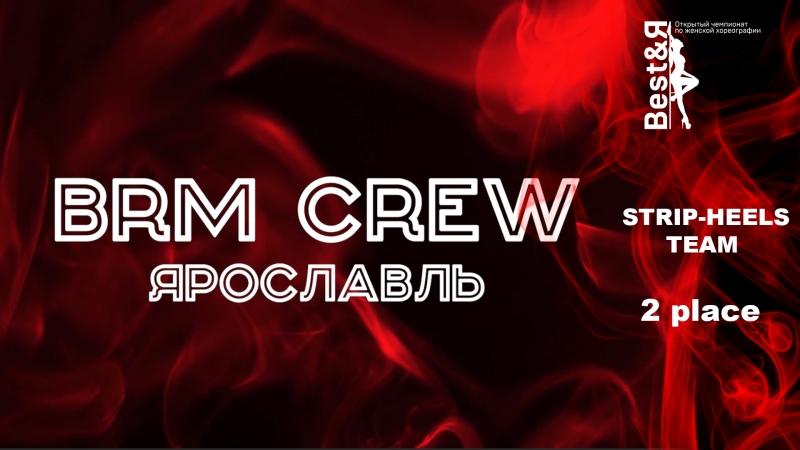 BRM CREW STRIP HEELS TEAM BEST Я 2018