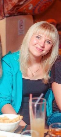 Ирина Полозова