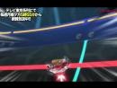 Beyblade Burst Super Zetsu_Ep 15 (Lui vs Aiga) (