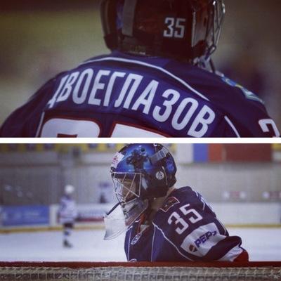 Андрей Двоеглазов, 16 декабря , Москва, id156478790