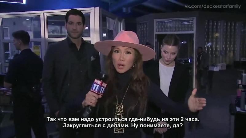 Tom Ellis Lauren German on set of Lucifers 3 Season - Good Day LA (RUS)