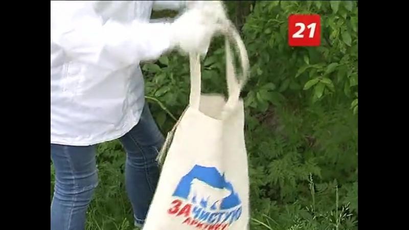 Тв-21 о вреде целлофановых пакетов и проекте Чистая Арктика