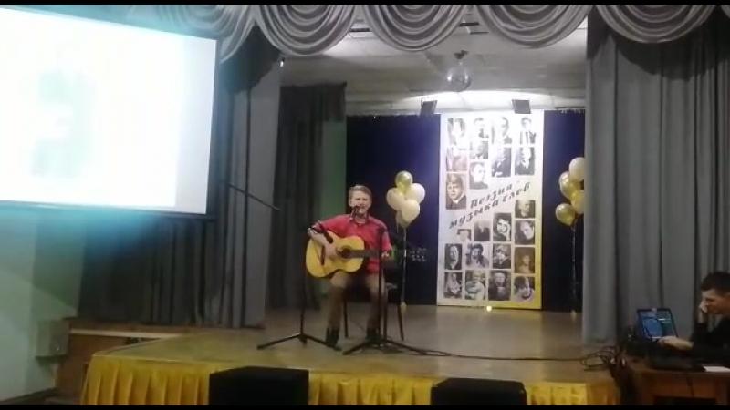 Костюкевич Данил, победитель городского конкурса Поэзия - музыка слов