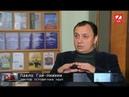 Акт Злуки Історична правда з Вахтангом Кіпіані канал ZIK, 26 січня 2019 р.