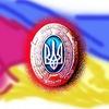 Spilka Ofitseriv