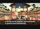 Budo-Sumo 塩と砂 相撲力士の生活