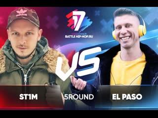 St1m vs. el paso [5 раунд 17 независимый баттл]