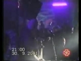 Циклон-Б - Хрустальная Ночь