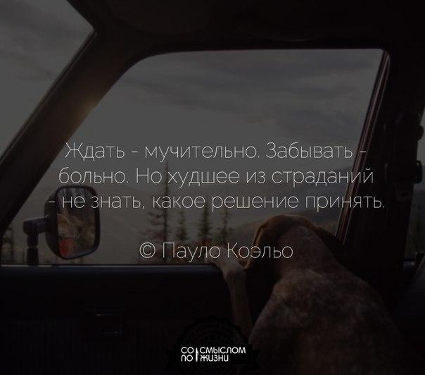 Фото №456245721 со страницы Веры Дадоновой