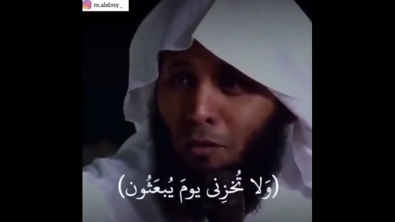 Чтец Мансур Ас Салями