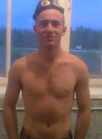 Андрій Сталений, 28 февраля 1993, Тернополь, id73429381