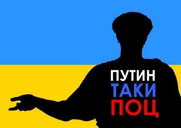 Пророссийские активисты планировали в Одессе экстремистские акции. В тайнике на свалке обнаружены шашки  армейского образца ШИРАС-М, - Лубкивский - Цензор.НЕТ 3405