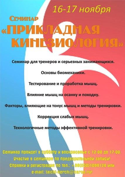 http://cs320223.vk.me/v320223033/3278/hqsuJvC7dVk.jpg