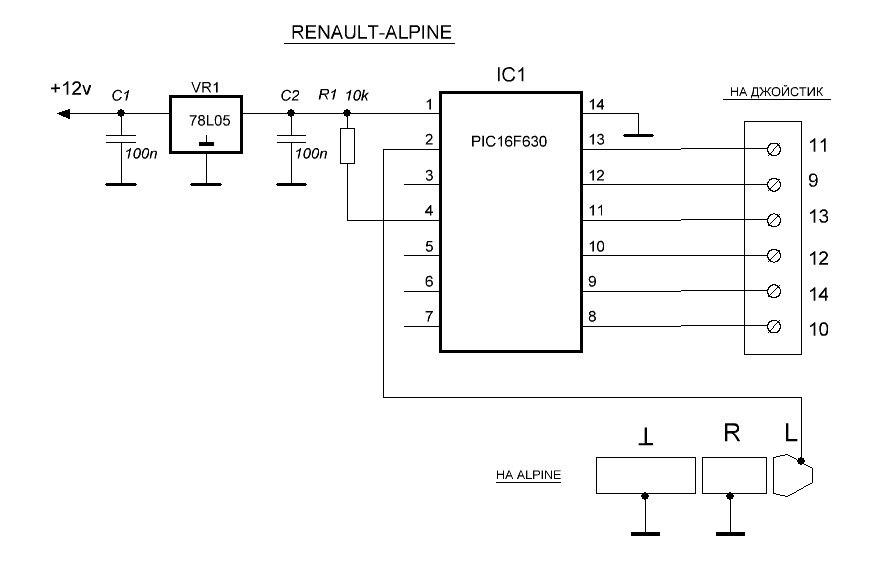 Вот схема контроллера.