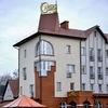 Hotel Самбия *** Sambia Отель