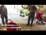 Во Владикавказе многодетную мать вывел из поликлиники наряд полиции из-за коляски