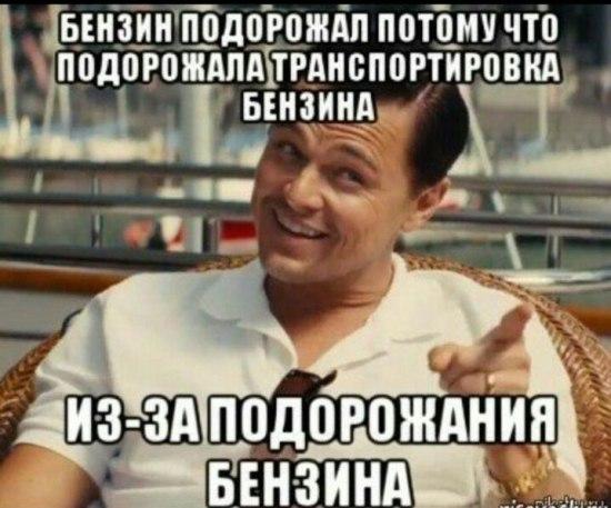 Главы российских нефтекомпаний проведут закрытое совещание с Медведевым, - Bloomberg - Цензор.НЕТ 6920