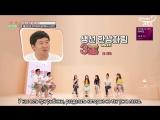 15 Idol Room x Red Velvet + Джисон (NCT) рус.саб