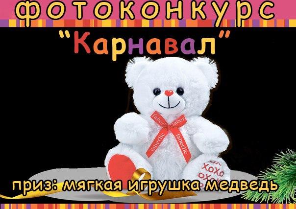 http://cs616116.vk.me/v616116940/3438/A5i-PLOGJTA.jpg