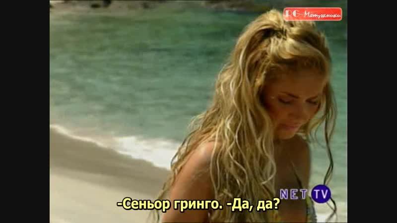 3 сезон 54 серия субтитры