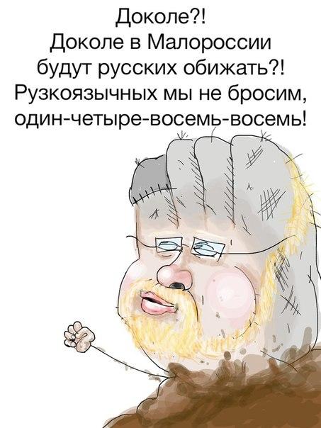 """""""Украина: Мордор не пройдет"""", - активисты Евромайдана призвали украинцев к """"восстанию хоббитов"""" - Цензор.НЕТ 3574"""