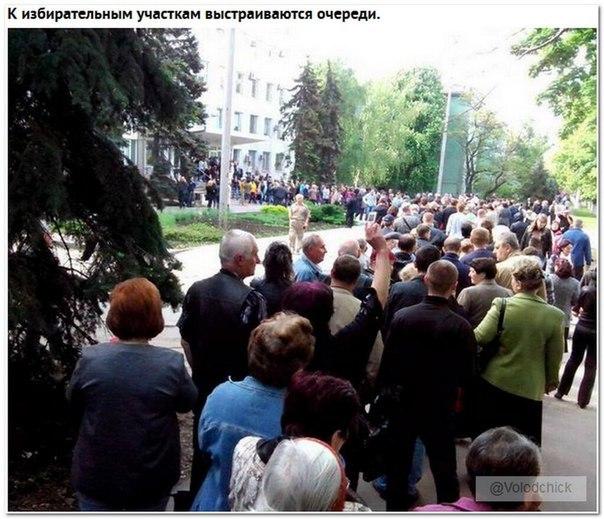 Референдум в Луганской и Донецкой областях состоялся! RYtnGduLqD4