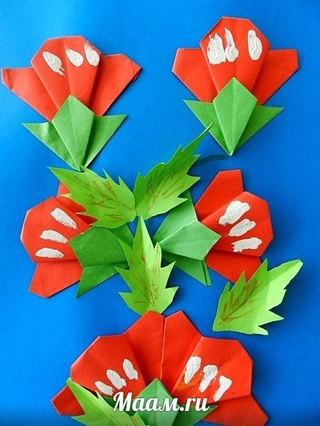 цветы в технике оригами!