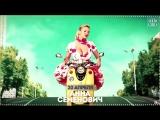 CABARET SHOW GIRLS - АННА СЕМЕНОВИЧ Teaser 7 | 20 АПРЕЛЯ 2018