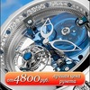 Купить наручные часы - Самые популярные бренды