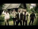 Кліп на песню гурта «Дзецюкі» / Dzieciuki «Лясныя браты»