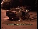 Пьяный водитель лишил жизни шестерых