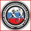 Федерация профессионального бокса Алтайского кра