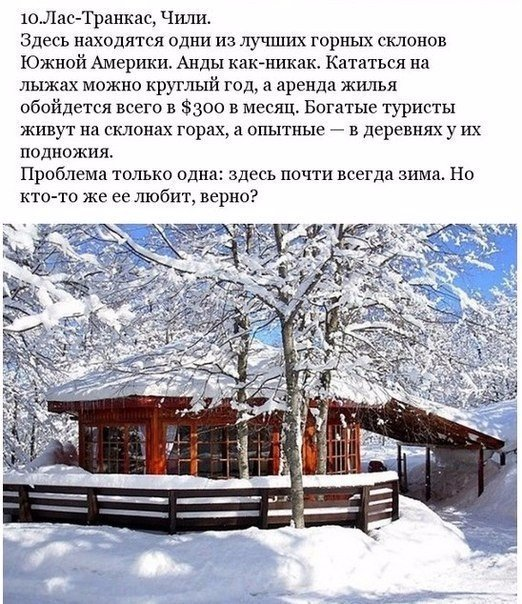 Фото №431208273 со страницы Юлии Ананьевой