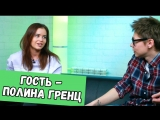 Дима Бикбаев. ХайпNews [26.04]