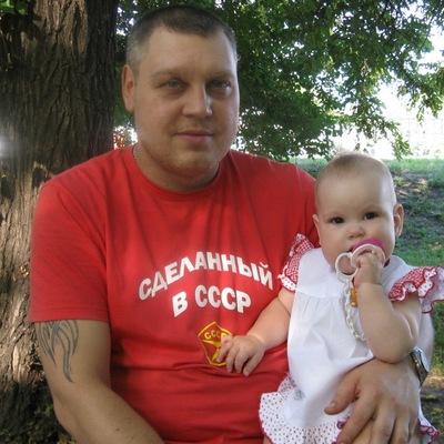 Андрей Пархомчук, 4 декабря 1977, Днепропетровск, id55480617