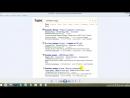 Какими должны быть объявления в контекстной рекламе Яндекс Директ и Гугл Эдвордс. Часть первая — Основные принципы
