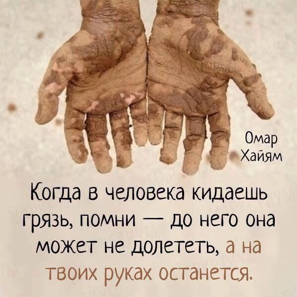 Фото №456249735 со страницы Дмитрия Ершова