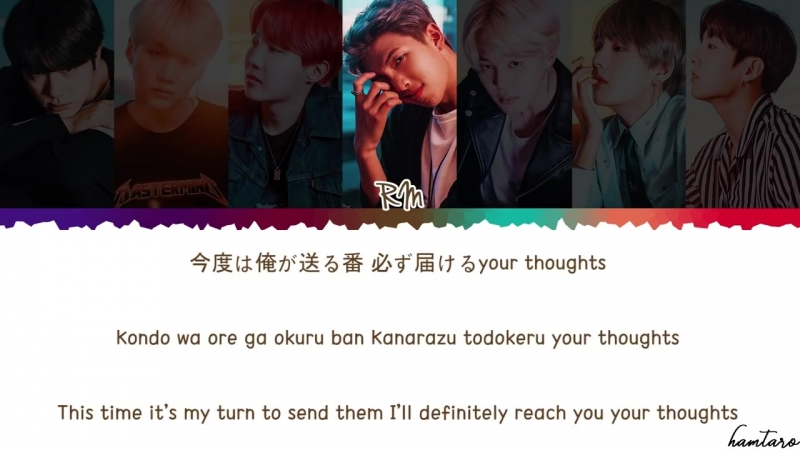 [FULL VER] BTS (日本語字幕) - 'Don't Leave Me' Lyrics [Color Coded_Kan_Rom_Eng].mp4