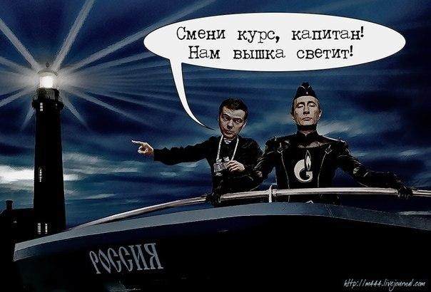 Азово-Черноморское управление Госпогранслужбы ввели в действие на новом месте дислокации в Херсоне - Цензор.НЕТ 3740