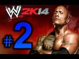 WWE 2K14 Walkthrough Part 2 [HD] 30 Years Of Wrestlemania Mode - WWE 14