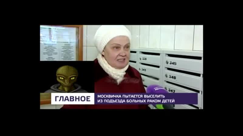 Разговор пранкеров с Еленой Аллиной