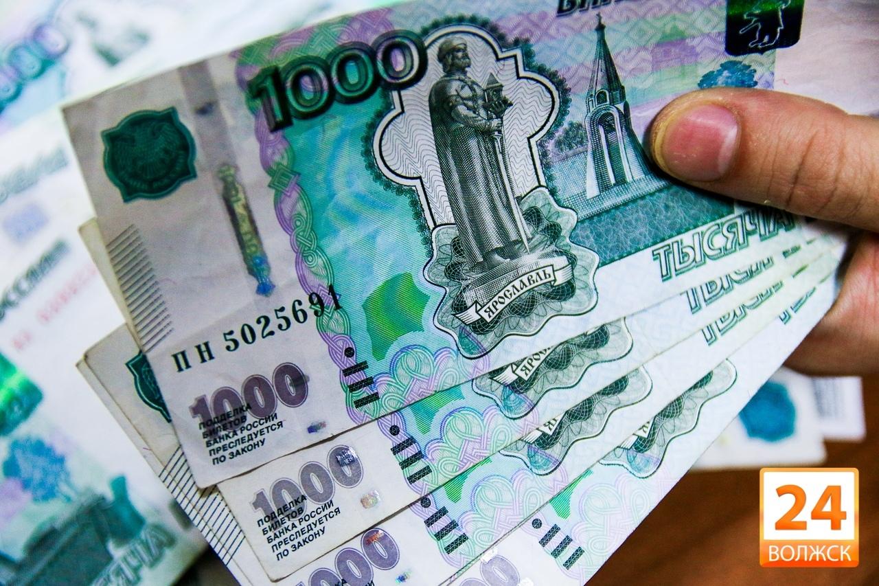 В Волжске и Волжском районе федеральную социальную доплату получают более 2 тысяч пенсионеров