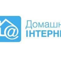 Скорость Интернета, 27 декабря , Барнаул, id188093116