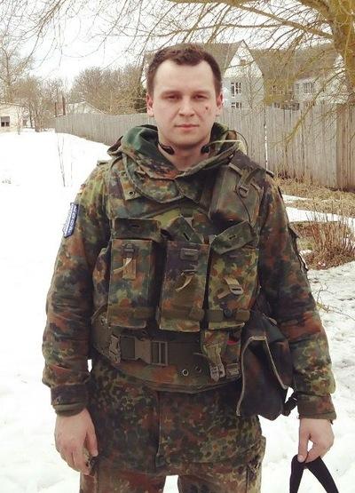 Максим Киселёв, 13 августа 1993, Санкт-Петербург, id208287160