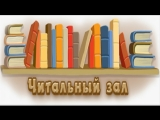 Виноградов А. Осуждение Паганини. Читает С. Чонишвили