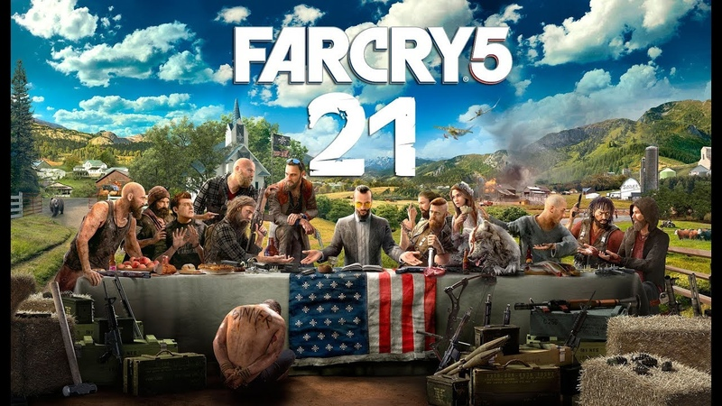 Far Cry 5 Прохождение На 100% Часть 21 - Пропавшие без вести / Получить бесплатно