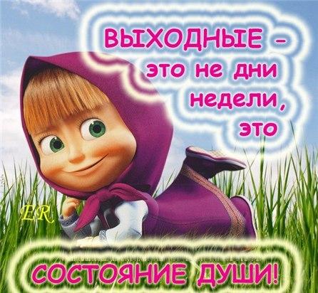 http://cs419124.vk.me/v419124553/1715/s9t8MmFw300.jpg