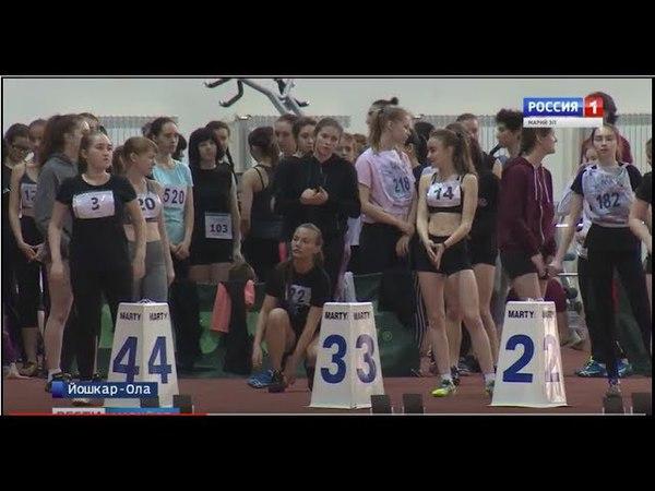 Соревнования по легкой атлетике памяти братьев Бобковых открыты для всех возрастов - Вести Марий Эл