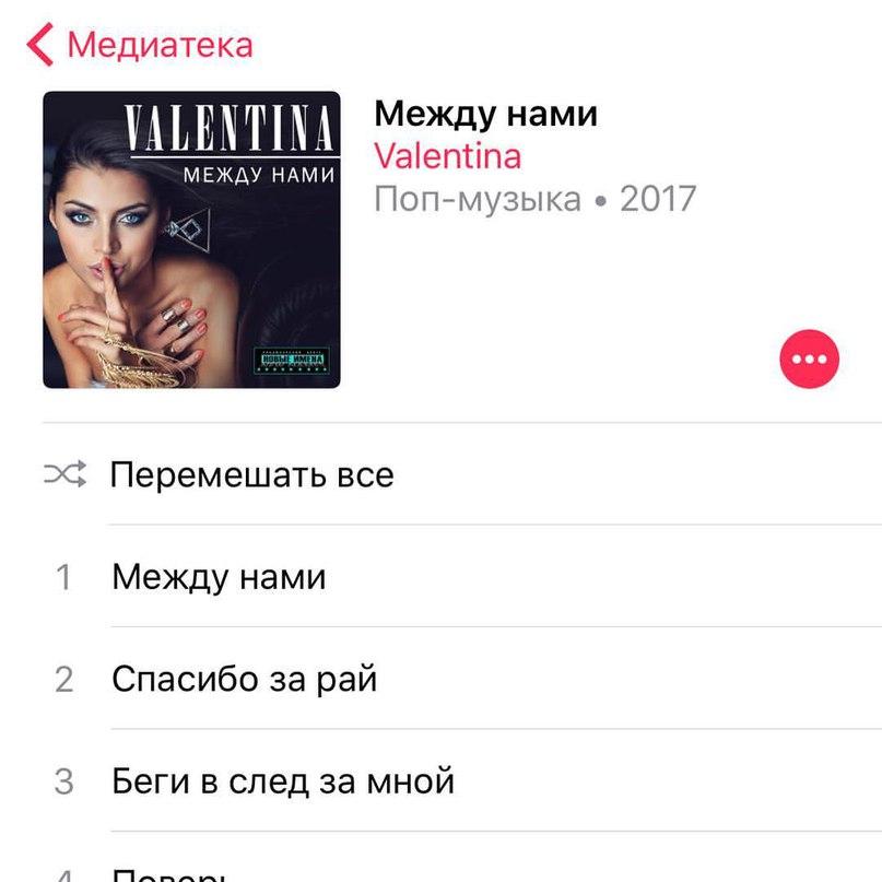 Валентина Колесникова | Москва